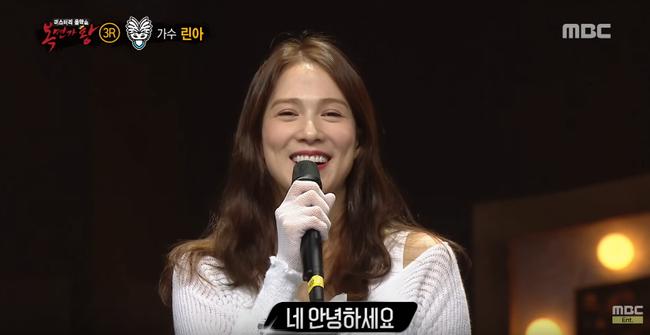 Thành viên girlgroup bị lãng quên của SM lần đầu xuất hiện trên show hát giấu mặt - Ảnh 7.