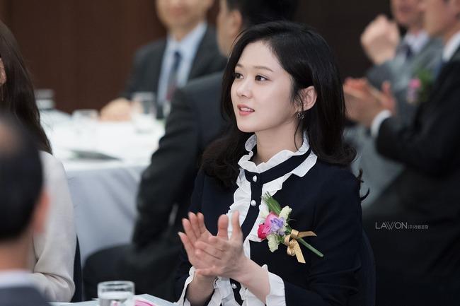 Ai tin nổi đây là nhan sắc bao năm vẫn không đổi của Jang Nara ở độ tuổi U40? - ảnh 3