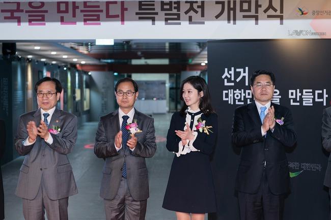 Ai tin nổi đây là nhan sắc bao năm vẫn không đổi của Jang Nara ở độ tuổi U40? - ảnh 9