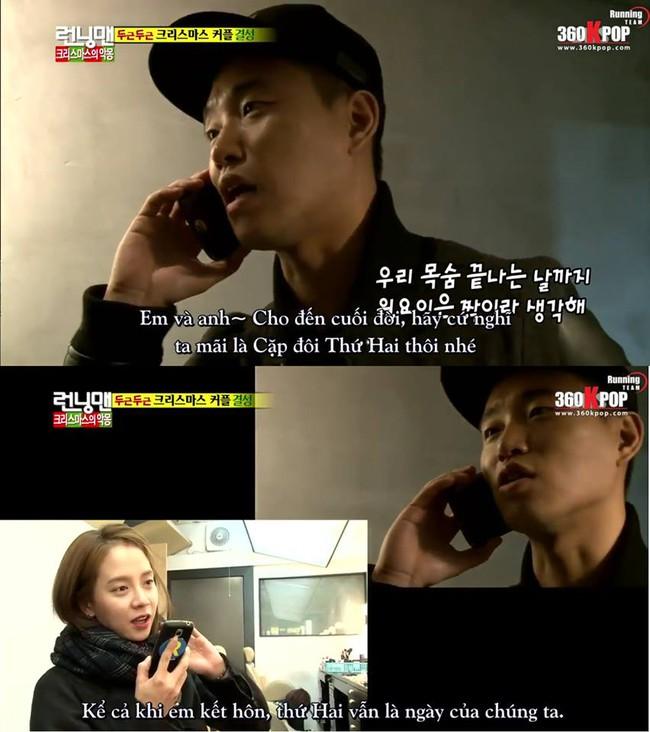 Gary: Ji Hyo à! Cho đến cuối đời, hãy cứ nghĩ ta mãi là Monday Couple nhé! - Ảnh 2.