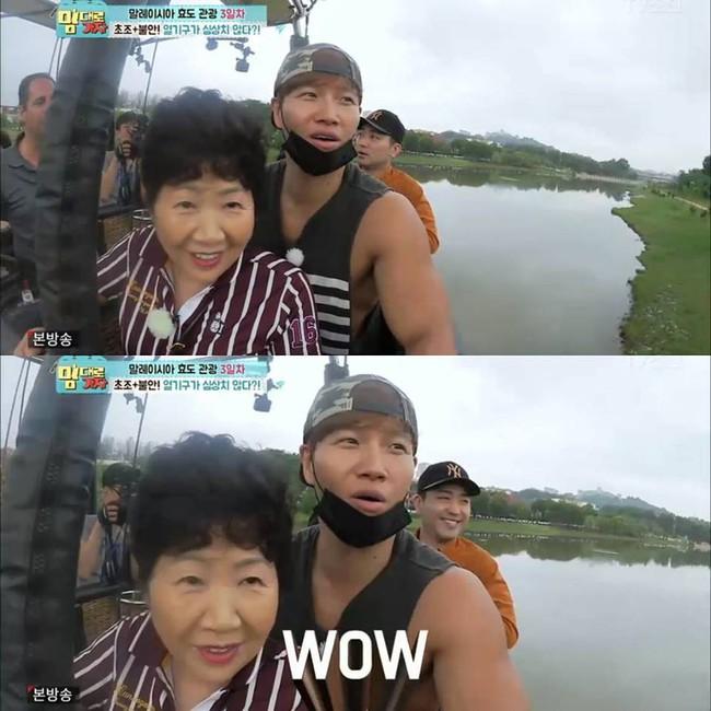 Show thực tế mà Kim Jong Kook cùng mẹ đến Việt Nam quay hình là gì? - Ảnh 4.