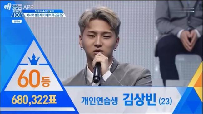 Hot boy nháy mắt và Hoàng tử lai tranh nhau vị trí số 1 tại Produce 101 - Ảnh 15.