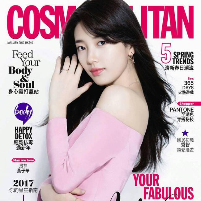 Suzy xinh đẹp nhưng style nhạt hơn hẳn các sao nữ khác trên tạp chí tháng 1 - Ảnh 1.