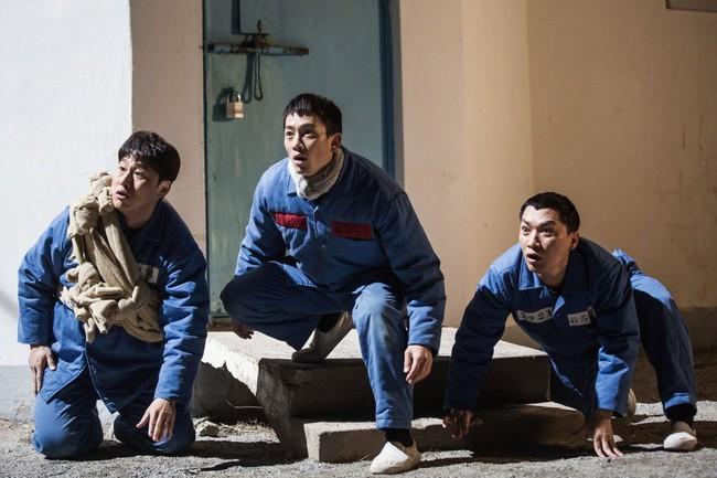 """Phim """"Bị Cáo"""" của Ji Sung bất bại trên đường đua rating phim Hàn tháng 2 - Ảnh 2."""