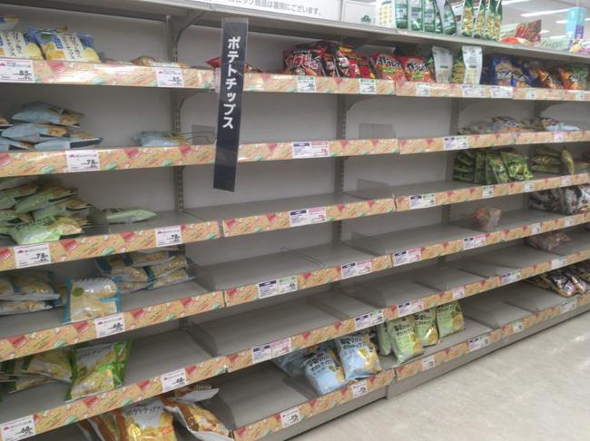 Khủng hoảng snack ở Nhật, người dân tranh giành từng gói khoai tây chiên - Ảnh 6.