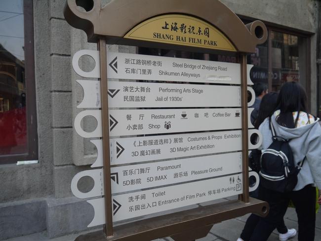 6 thánh địa quay phim cổ trang mọt phim Trung nào cũng phải biết - Ảnh 24.