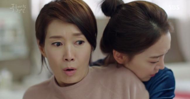 Huyền Thoại Biển Xanh: Gặp anh trai và bạn gái mình ăn mảnh, đố bạn Lee Min Ho nói gì? - Ảnh 19.
