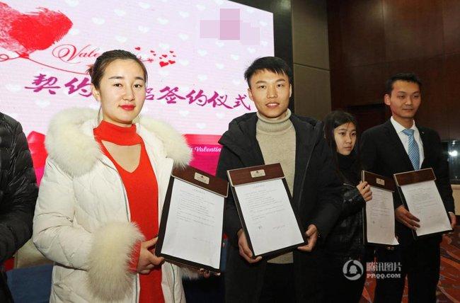 Trung Quốc: Nở rộ hợp đồng hẹn hò 72 tiếng đồng hồ nhân dịp Valentine - Ảnh minh hoạ 3