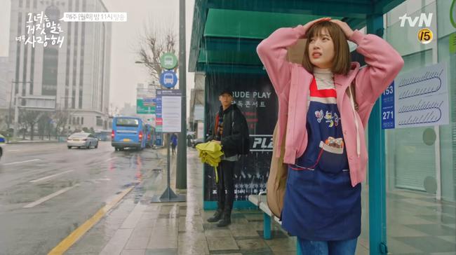 """""""Liar And Lover"""": Vừa gặp Lee Hyun Woo đôi lần, Joy lộ bản chất mê trai đắm đuối! - Ảnh 4."""