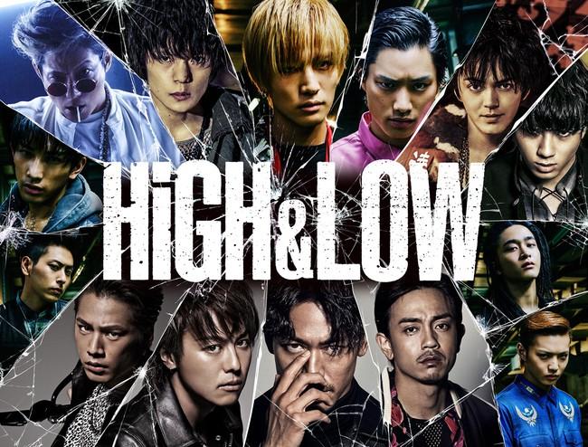 Đây là 5 phim Nhật có nhiều trai đẹp gây mê, bạn biết chưa? - Ảnh 3.