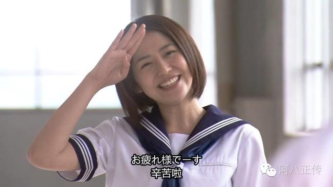 Giữa hai chàng hotboy Tomohisa Yamashita và Lay (EXO), bạn nhận lời ai? - Ảnh 4.