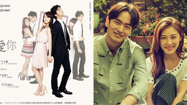 10 phim Hàn tiêu biểu được remake từ các phim châu Á ăn khách - Ảnh 3.