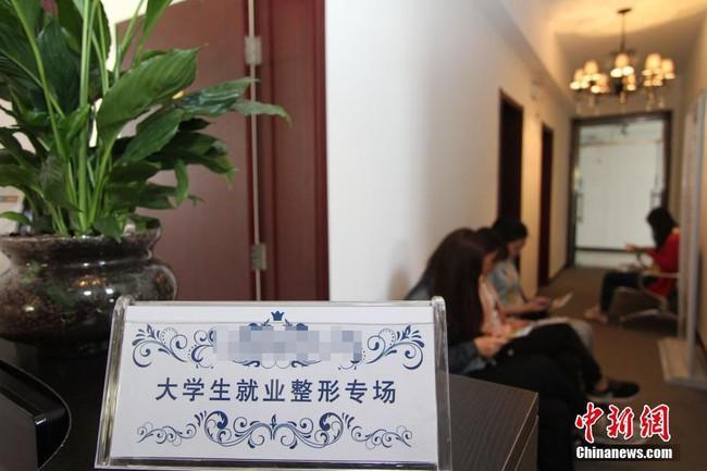 Sinh viên Trung Quốc đổ xô đi phẫu thuật thẩm mỹ để có thêm cơ hội việc làm mùa Hè này - Ảnh 2.