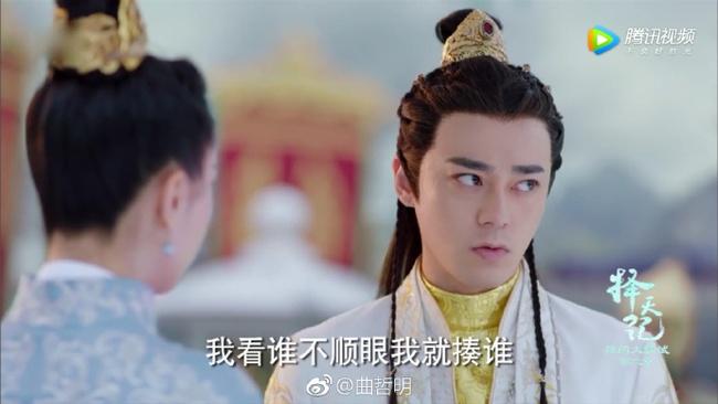 """""""Trạch Thiên Ký"""": Luhan một mình đối đầu với các tinh anh võ thuật trong thiên hạ - Ảnh 2."""