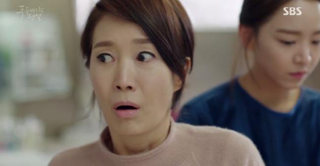 Huyền Thoại Biển Xanh: Gặp anh trai và bạn gái mình ăn mảnh, đố bạn Lee Min Ho nói gì? - Ảnh 20.