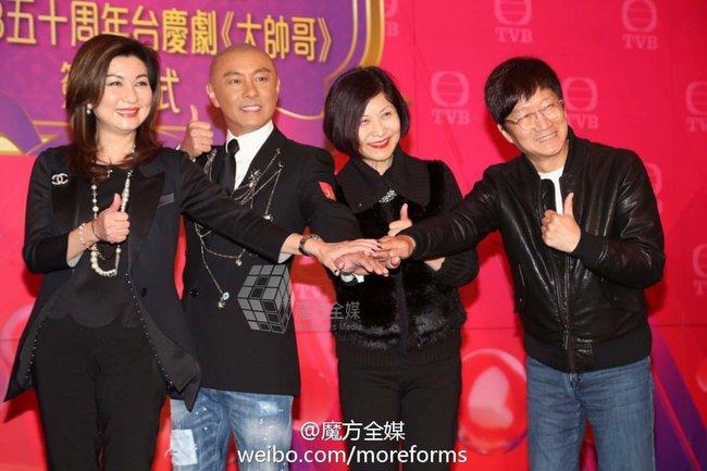 Trương Vệ Kiện và Ngô Trác Hy nối gót làn sóng sao gạo cội trở về TVB - ảnh 4