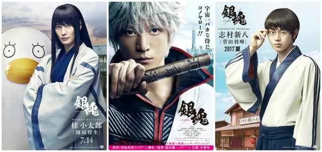 Đây là 5 phim Nhật có nhiều trai đẹp gây mê, bạn biết chưa? - Ảnh 4.