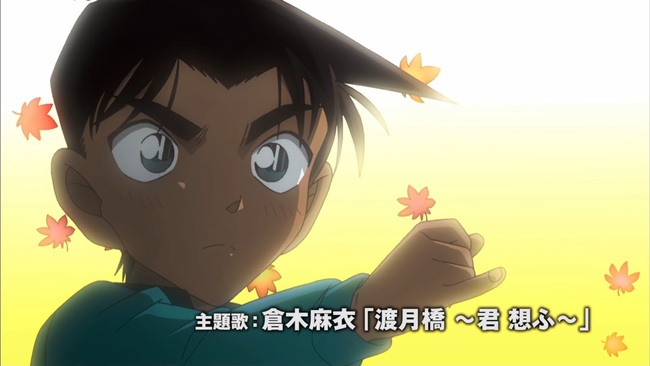 Phần phim mới của Conan úp mở tình đầu giữa Kazuha và anh da đen Hattori? - Ảnh 6.