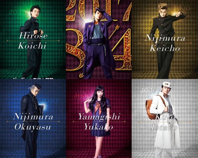 """5 live-action đình đám Nhật Bản vừa đồng loạt """"thả thính"""" - Ảnh 5."""