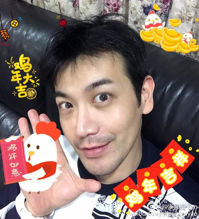 Tất tần tật về dàn diễn viên phụ toàn trai xinh gái đẹp của phim Tam Sinh Tam Thế siêu hot - Ảnh 7.