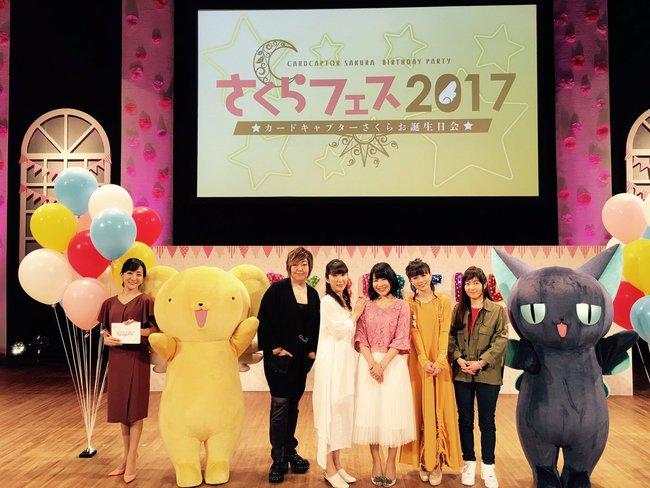 """""""Thủ Lĩnh Thẻ Bài Sakura"""" chính thức trở lại sau 17 năm biệt tích! - Ảnh 6."""