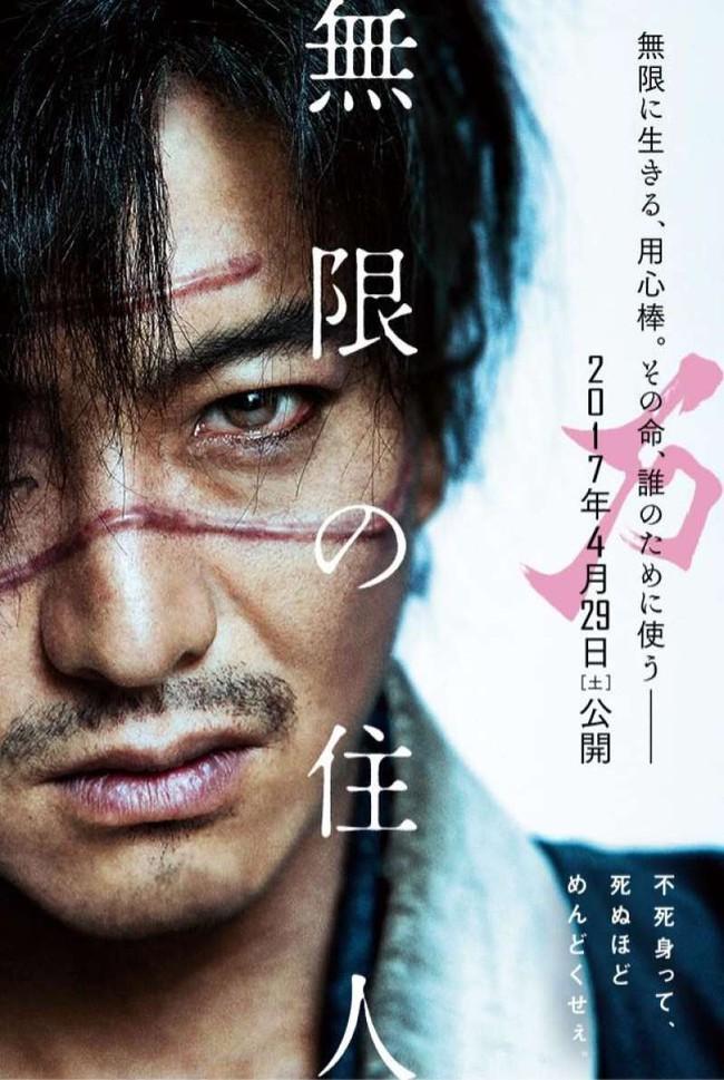 """Người Nhật """"rình rang"""" đi tranh giải Cành Cọ Vàng tại LHP Cannes 2017 - Ảnh 5."""