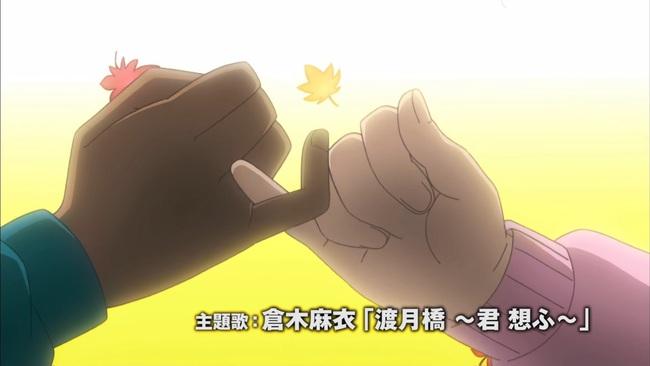 Phần phim mới của Conan úp mở tình đầu giữa Kazuha và anh da đen Hattori? - Ảnh 7.