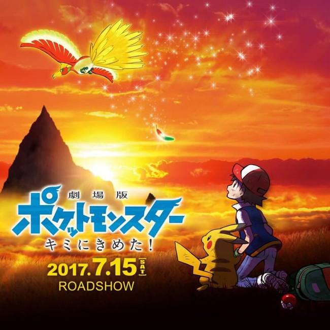 """""""Pokémon: Thích thú trở về lúc Pikachu ghét cay ghét đắng Ash ở phần hoạt hình mới - Ảnh 7."""