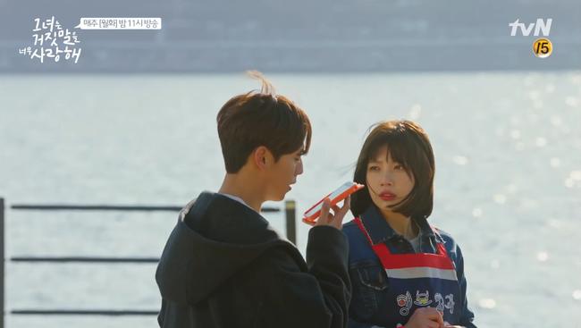"""""""Liar And Lover"""": Vừa gặp Lee Hyun Woo đôi lần, Joy lộ bản chất mê trai đắm đuối! - Ảnh 8."""