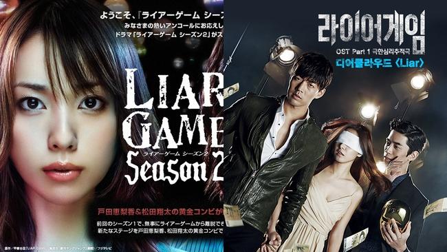 10 phim Hàn tiêu biểu được remake từ các phim châu Á ăn khách - Ảnh 6.