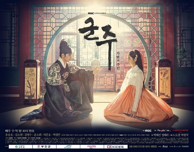 """""""Mặt Nạ Quân Chủ"""" của Yoo Seung Ho tiết lộ cái giá phải trả để được làm vua - Ảnh 7."""