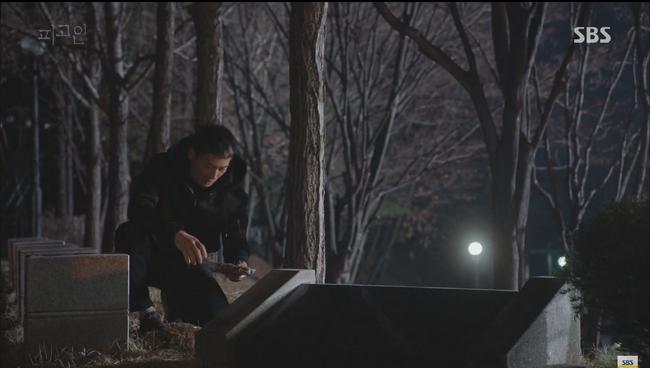 """Phim """"Bị Cáo"""" của Ji Sung bất bại trên đường đua rating phim Hàn tháng 2 - Ảnh 13."""
