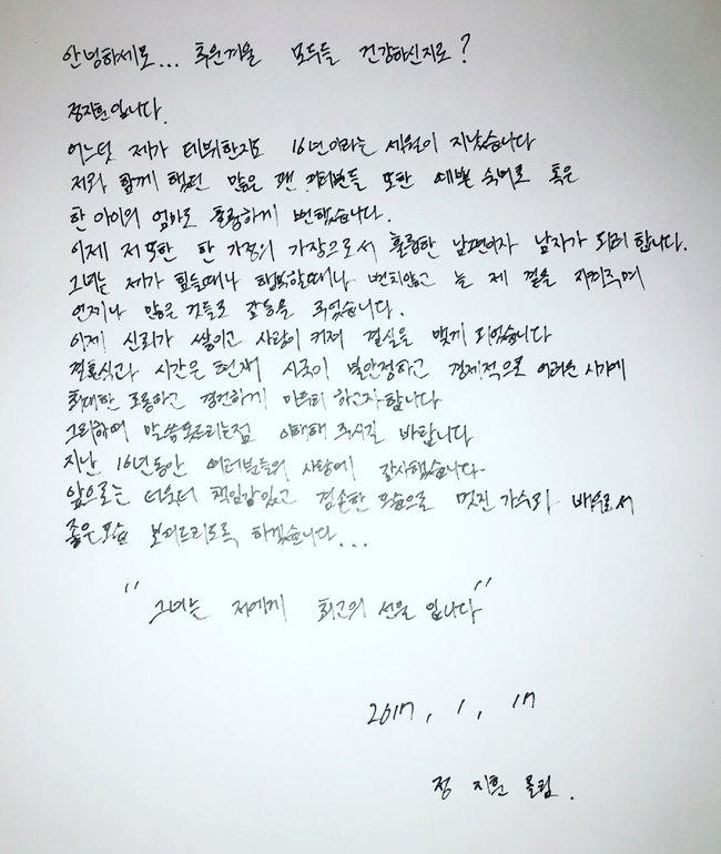 Đám cưới Bi Rain - Kim Tae Hee: Khi đã đủ đầy, người ta không còn quá quan tâm đến những giá trị vật chất, bởi vui là được! - ảnh 4
