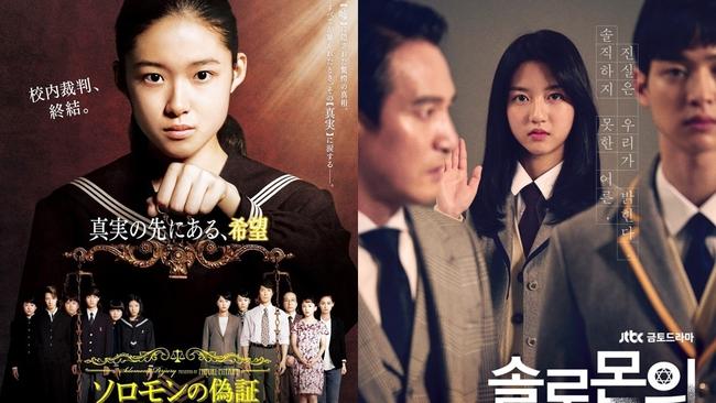 10 phim Hàn tiêu biểu được remake từ các phim châu Á ăn khách - Ảnh 9.