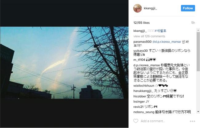 Ngay trong quá trình trục vớt phà Sewol, điều kỳ diệu đã xuất hiện trên bầu trời Hàn Quốc - Ảnh 7.