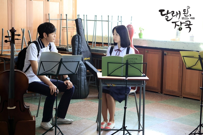Đóng vai cameo, Nhã Phương khóc đẫm lệ vì bồ già trong phim Hàn - Ảnh 9.