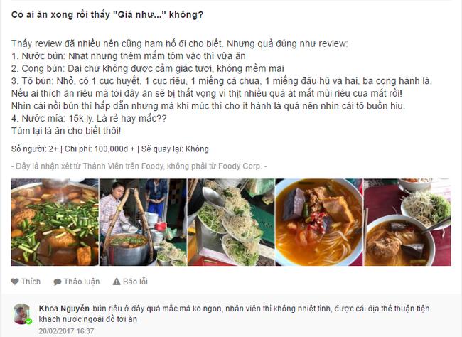 Một lần đi ăn thử bún riêu Bến Thành – món tủ của nhiều người nổi tiếng ở Sài Gòn - Ảnh 8.