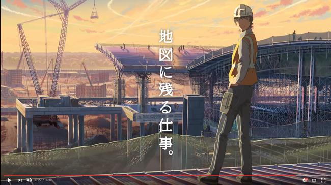 Không phải Your Name., clip quảng bá Sân bay Nội Bài mới là sản phẩm đầu tiên của Shinkai Makoto xuất hiện tại Việt Nam - Ảnh 2.