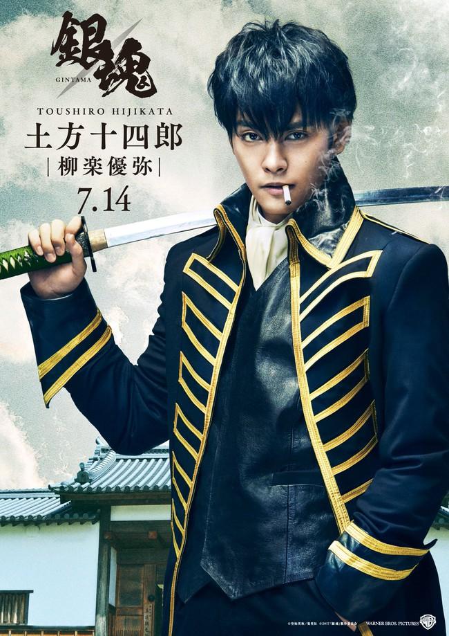 Gintama điện ảnh lại thả thính bộ ba poster đẹp rụng rời - Ảnh 2.