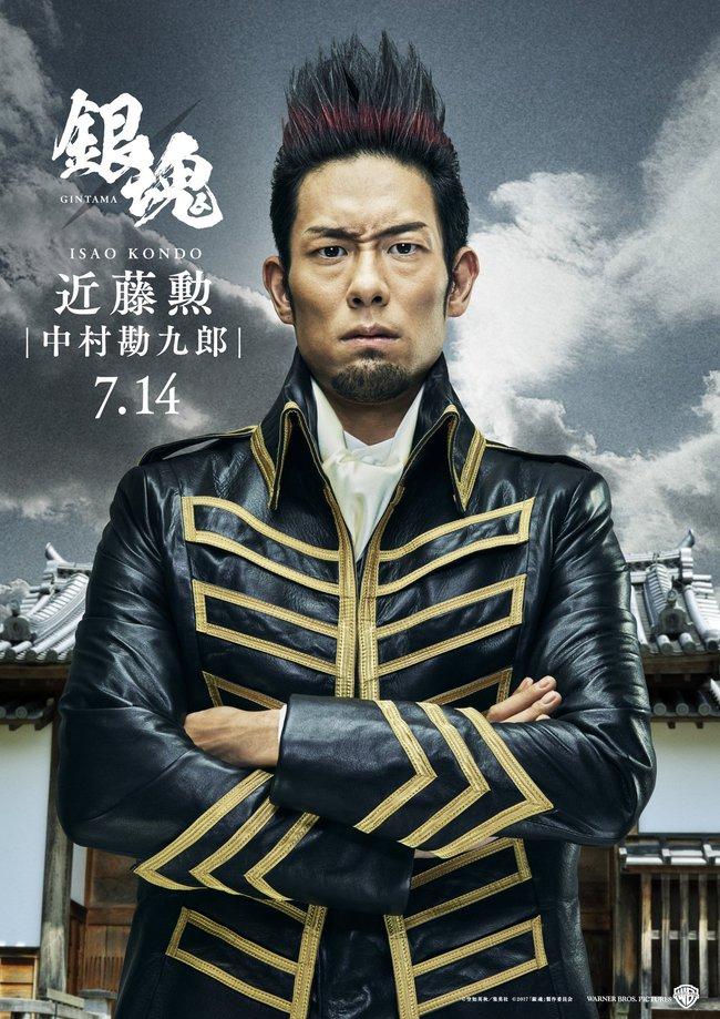 Gintama điện ảnh lại thả thính bộ ba poster đẹp rụng rời - Ảnh 3.