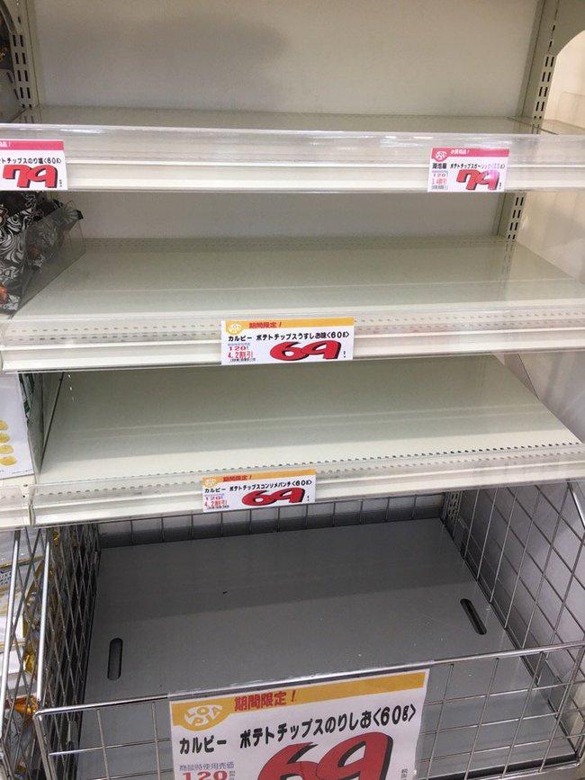 Khủng hoảng snack ở Nhật, người dân tranh giành từng gói khoai tây chiên - Ảnh 8.