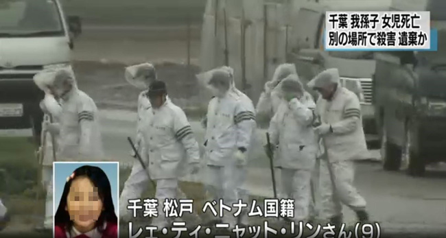 Dòng tin nhắn bí ẩn về vụ bé gái Việt tử vong tại Nhật: Nếu trời ấm hơn, hãy tìm xác một bé gái dưới kênh - Ảnh 1.