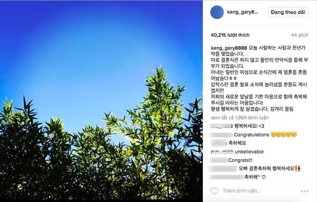 Gary tuyên bố đã kết hôn, và bà xã của anh không phải là Song Ji Hyo! - Ảnh 1.