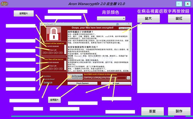 Trong khi virus WannaCry chưa được xử lí triệt để, 4 đồng đội khác của nó đã xuất hiện - Ảnh 2.