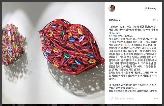 Hết phủ nhận rồi lại mập mờ xác nhận kết hôn với Yoochun, Hwang Hana đang trêu đùa fan? - Ảnh 2.