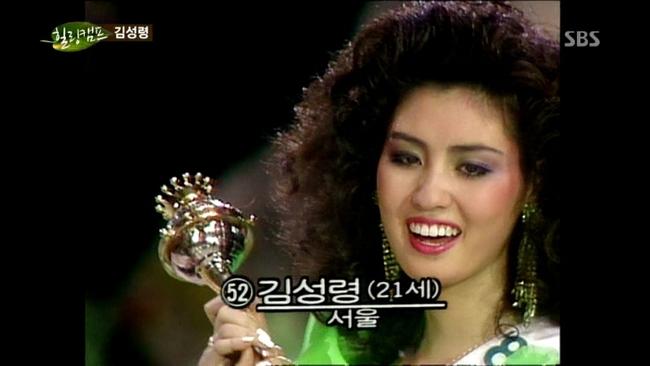 """""""Mẹ Kim Tan"""" Kim Sung Ryung: Cựu Hoa hậu Hàn có chồng đại gia và đứa con người Việt"""
