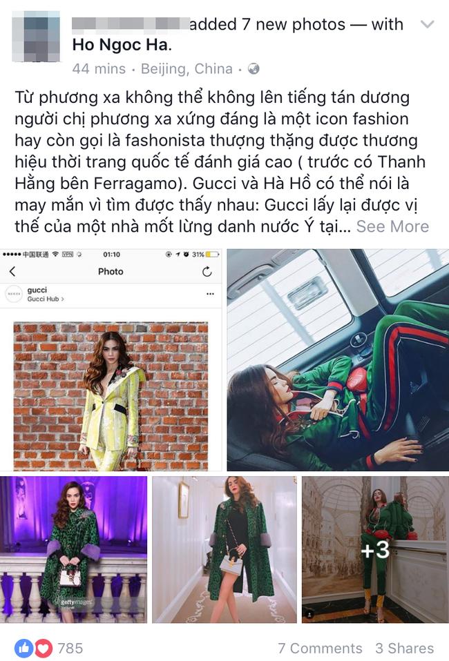 Vừa xôn xao tin đồn bị bơ vì mặc xấu, Instagram của Gucci lập tức đăng ảnh của Hồ Ngọc Hà - Ảnh 4.