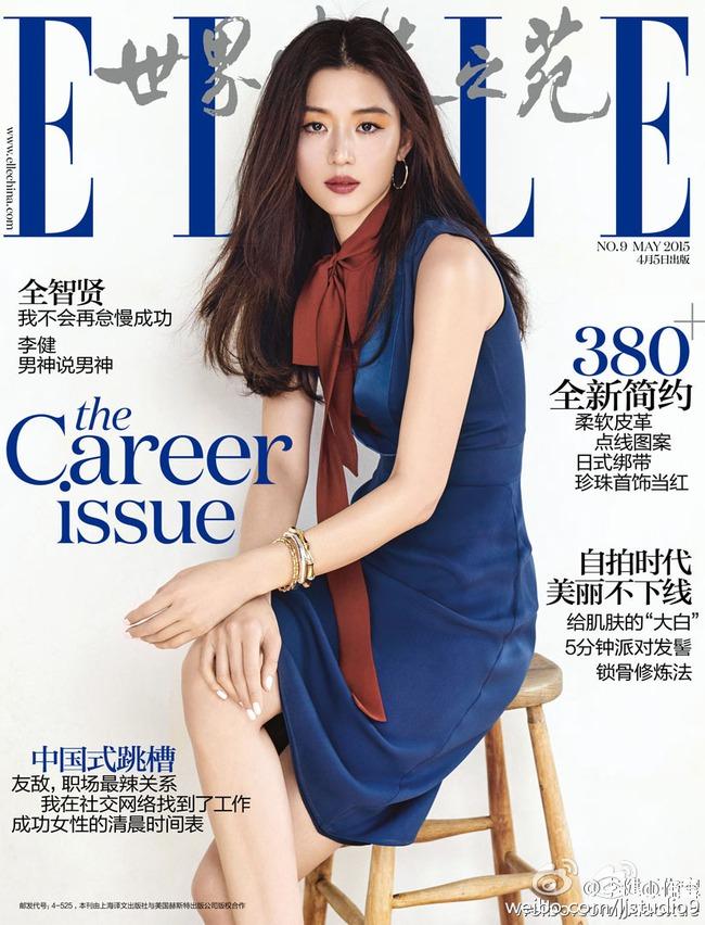 Tranh cãi việc nữ diễn viên tự nhận mình đẹp hơn cả Kim Tae Hee và Jeon Ji Hyun - Ảnh 2.
