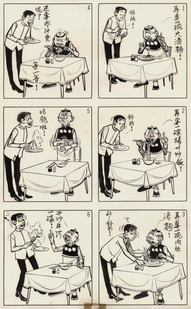 Cha đẻ của bộ truyện tranh Chú Thoòng gắn liền với tuổi thơ thế hệ 8X, 9X qua đời - Ảnh 2.