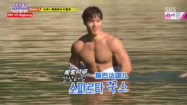 Sao nam Hàn Quốc: Cứ đi show thực tế là cởi áo khoe 6 - 8 múi! - Ảnh 2.